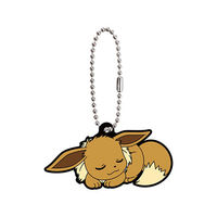 Pokemon Rubber Mascot Eevee Special 2 - Blind Box image