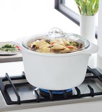 Maxwell & Williams Vitromax Round Casserole Dish (5L)