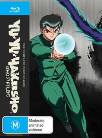 Yu Yu Hakusho Complete Season 1 (eps 1-28) Steel Book (blu-ray) on Blu-ray image