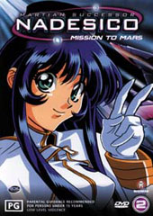 Martian Successor Nadesico - 2 on DVD