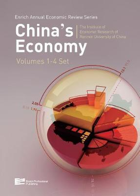 Enrich Annual Economic Review by Renmin University of China image