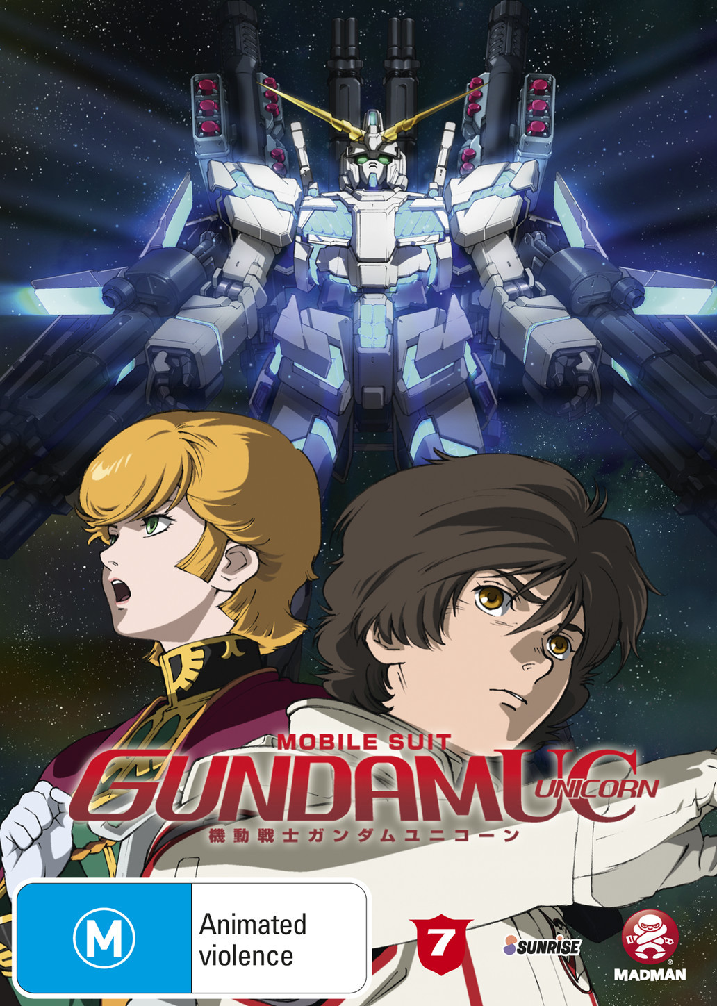Mobile Suit Gundam Unicorn - Volume 7 on DVD image