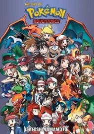 Pokemon Adventures 20th Anniversary Illustration Book by Satoshi Yamamoto