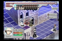 Stella Deus: The Gate of Eternity for PlayStation 2 image