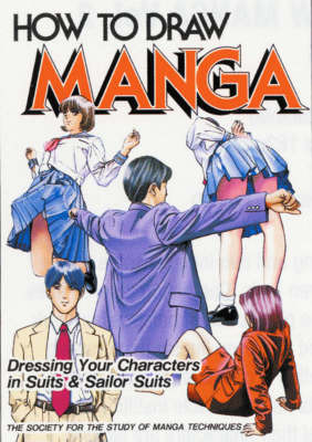 How To Draw Manga: v.40 by Society for the Study of Manga Techniques image