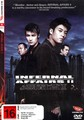 Infernal Affairs II on DVD