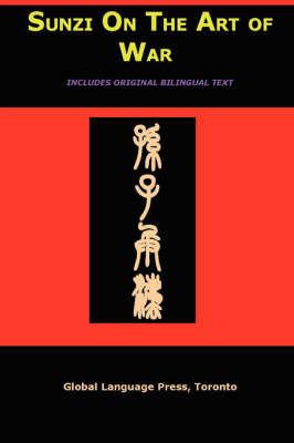 Sun-Tzu on the Art of War by Sun Tzu