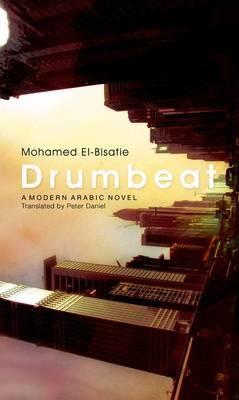 Drumbeat by Mohamed El-Bisatie