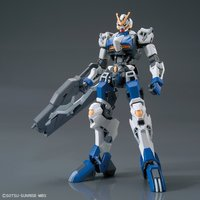 HG 1/144 Gundam Dantalion - Model Kit