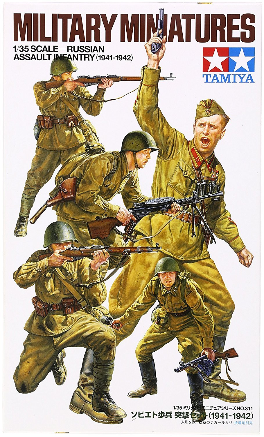 Tamiya 1/35 Russian Assault Infantry - 1941-1942 - Model Kit image