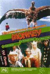 Monkey - Vol 11 on DVD