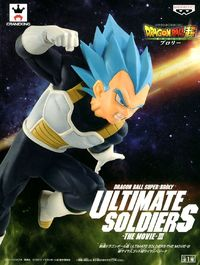 Dragon Ball Super: Ultimate Soldiers - The Movie - III - Vegeta - PVC Figure