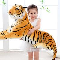 Tiger (80cm)