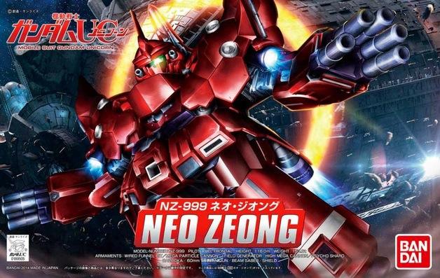 BB Gundam - Neo Zeong - Model Kit