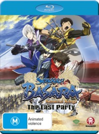 Sengoku Basara - Samurai Kings Movie: The Last Party on Blu-ray