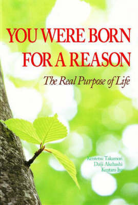 You Were Born for a Reason by Kentetsu Takamori