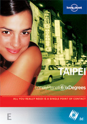 Lonely Planet Six Degrees Taipei on DVD