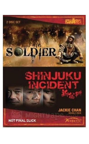 FanAsia - Jackie Chan Double Pack (2 Disc Set) on DVD