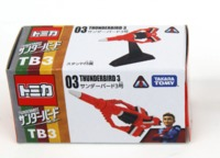 Thunderbirds Tomica 03 Thunderbird 3
