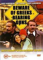 Beware Of Greeks Bearing Guns on DVD