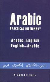 Arabic-English / English-Arabic Practical Dictionary by Nicholas Awde image