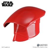 Star Wars: Elite Praetorian Guard - Prop Replica