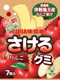Sakeru Gummy - Apple Flavour