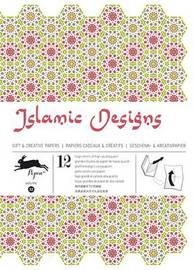 Pepin Press: Gift & Creative Papers - Islamic Designs by Pepin Van Roojen