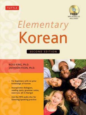 Elementary Korean: (Audio CD Included) by Ross King