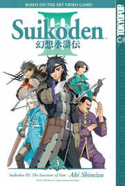 Suikoden III: v. 3 by Aki Shimizu image