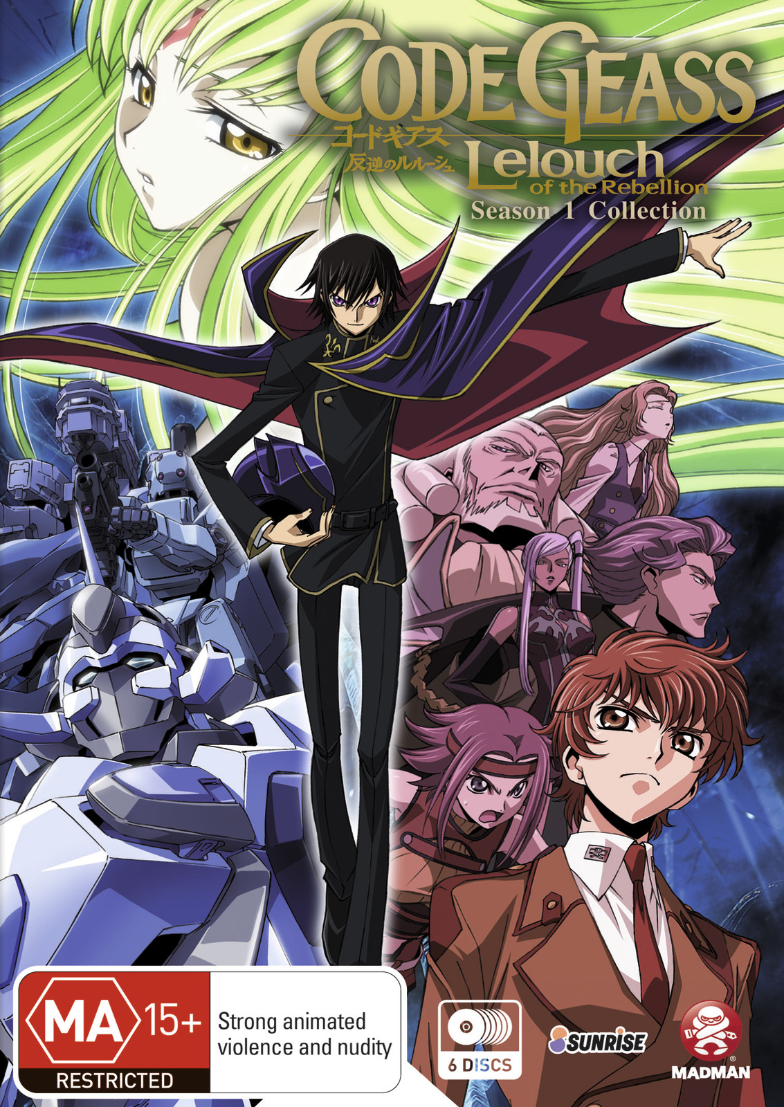 Code Geass: Lelouch of the Rebellion Season 1 Collection (Slimpack) on DVD image