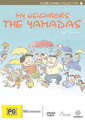 My Neighbors The Yamadas on DVD