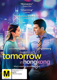 Already Tomorrow in Hong Kong on DVD image