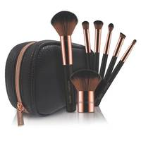 Nude By Nature Essential Collection - 7 Piece Professional Brush Set