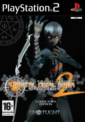 Shin Megami Tensei: Digital Devil Saga 2 Collector's Edition for PlayStation 2