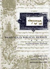 Readings in Biblical Hebrew by Ehud Ben Zvi