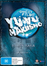 Yu Yu Hakusho - Ghost Files: Collection 4 - Black Saga (7 Disc Box Set) on DVD