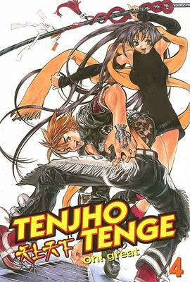 Tenjho Tenge: v.4 by Cmx image