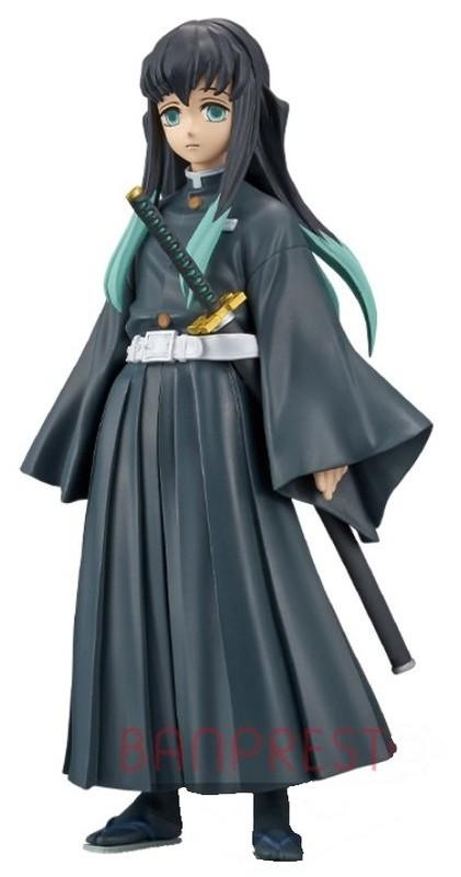 Demon Slaye: Muichiro Tokito - PVC Figure