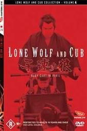 Lone Wolf and Cub - Vol 4: Baby Cart In Peril on DVD