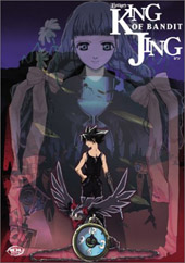 King Of Bandit Jing Vol. 1 on DVD