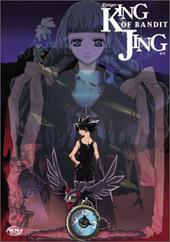 King Of Bandit Jing Vol. 1 on DVD