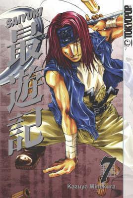 Saiyuki: v. 7 by Kazuya Minekura image