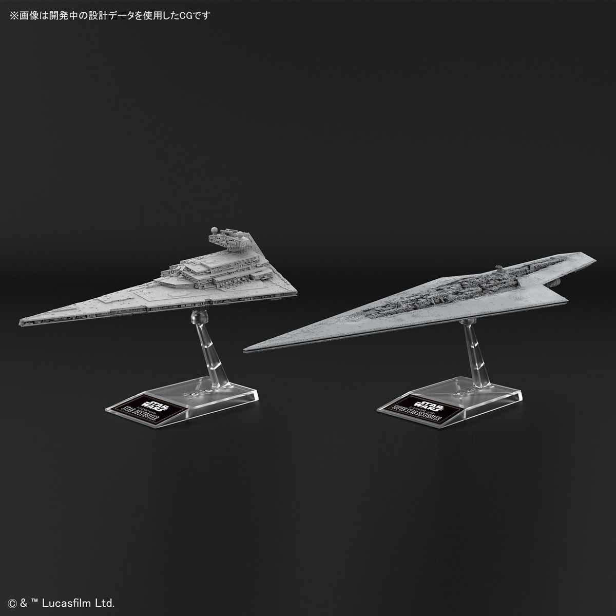 1/10000 Super Star Destroyer & 1/14500 Star Destroyer - Model Kit image