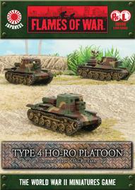 Type 4 Ho-Ro Self-propelled Gun Platoon