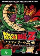 Dragon Ball Z Uncut: Vegeta Saga - Vol 1.7 -  Back From The Dead on DVD