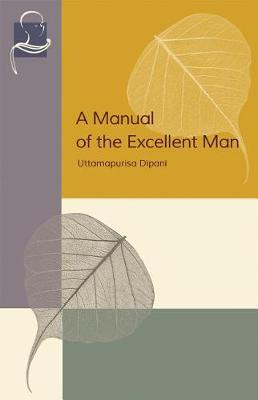 A Manual of the Excellent Man by Anaaona image