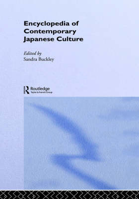 Encyclopedia of Contemporary Japanese Culture image