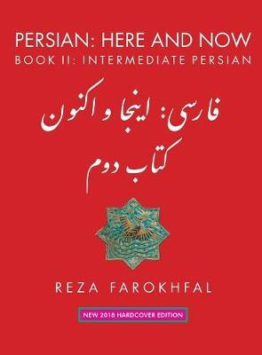 Persian by Reza Farokhfal