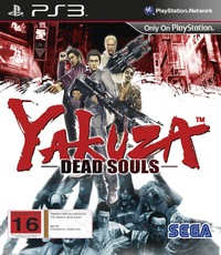 Yakuza: Dead Souls for PS3